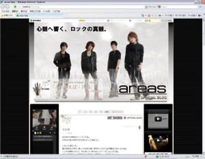 areas_blog