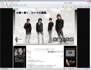 areas_blog