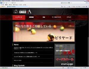 Eagle-A