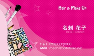 meishi_hair